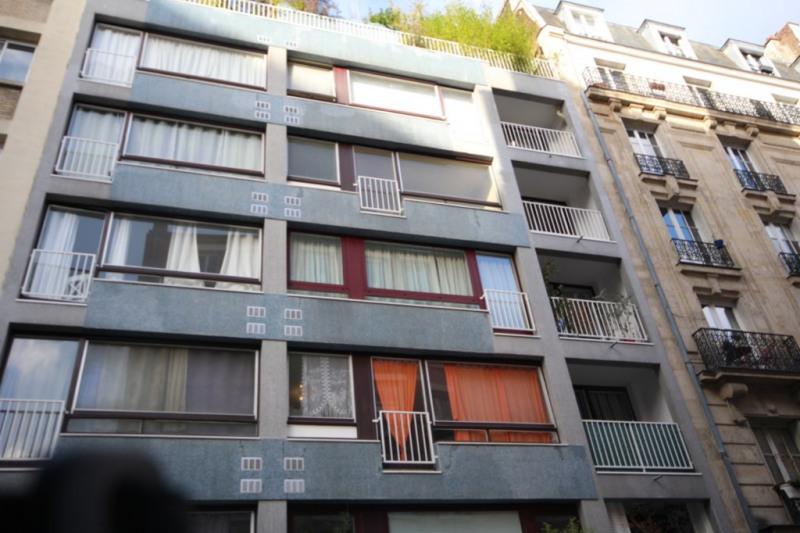 Appartement Paris Metro Jourdain Immojojo